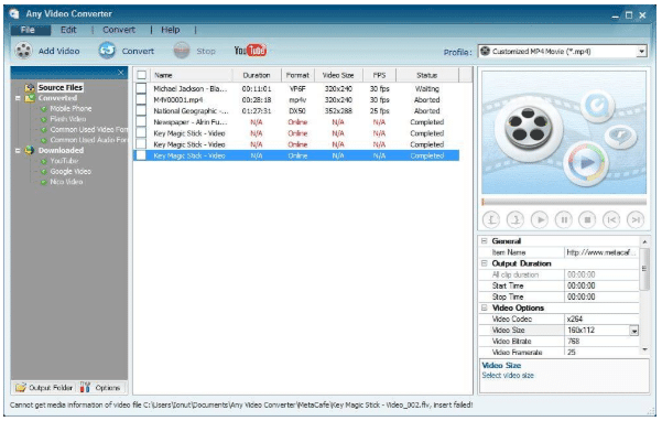 13+1 Best Video Compression Software (Both Free & Paid